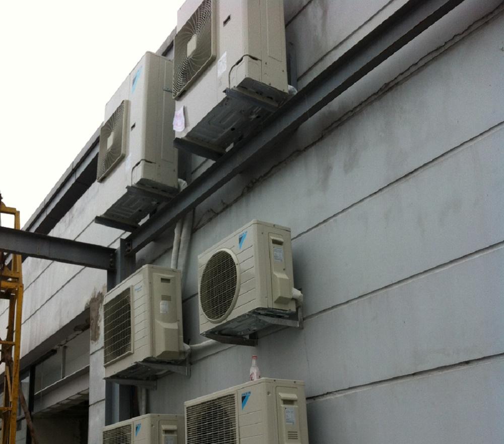 Hệ thống máy điều hòa không khí